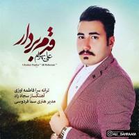 Ali-Bahraam-Ghadam-Bardar