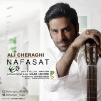 Ali-Cheraghi-Nafasat