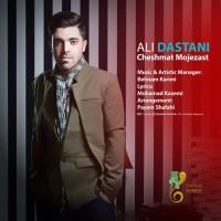Ali-Dastani-Cheshmat-Mojezast