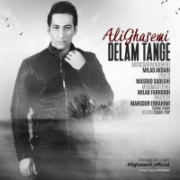 Ali-Ghasemi-Delam-Tange
