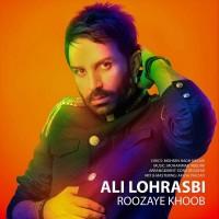 Ali-Lohrasbi-Roozaye-Khoob