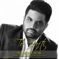 Ali-Mehravar-To-Rafti