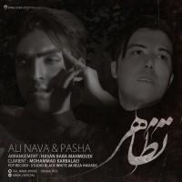 Ali-Nava-Tazahor-Ft-Pasha