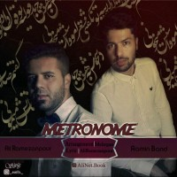 Ali-Net-Book-Aamin-Band-Metronome