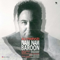 Ali-Parvizi-Nam-Name-Baroon-New-Version