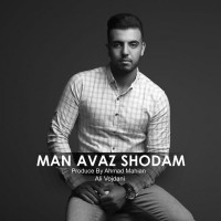Ali-Vojdani-Man-Avaz-Shodam