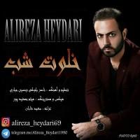 Alireza-Heydari-Khalvate-Shab