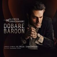 Alireza-Shahshahani-Dobare-Baroon