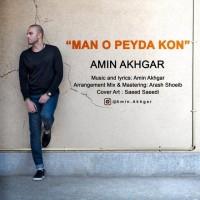 Amin-Akhgar-Mano-Peyda-Kon