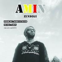Amin-Zendegi