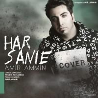 Amir-AmMin-Har-Sanie