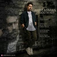 Amir-Arman-Begoo-Ta-Key