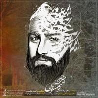Amir-Azimi-Zemestoon