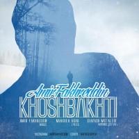 Amir-Fakhreddin-Khoshbakhti