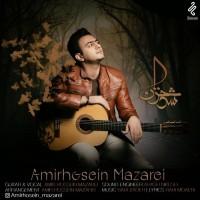 Amir-Hosein-Mazarei-Shod-Khazan