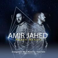 Amir-Jahed-Peyke-Sahari