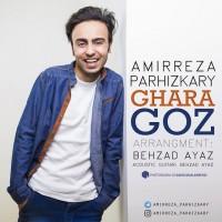 Amirreza-Parhizkari-Ghara-Goz