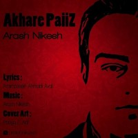 Arash-Nikesh-Akhare-Paiiz