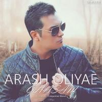 Arash-Oliyae-Ghasam