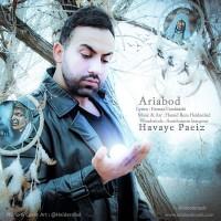 Ariabod-Havaye-Paeiz