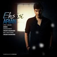 Arian-Ehsasi
