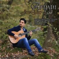 Ariyan-Eshghe-Mahal