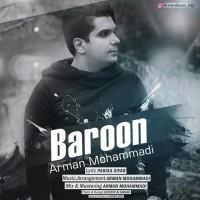 Arman-Mohammadi-Baroon