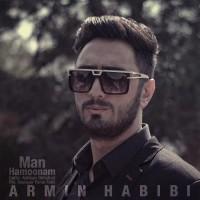 Armin-Habibi-Man-Hamoonam