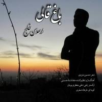 Arsalan-Khalaj-Baghe-Ghali