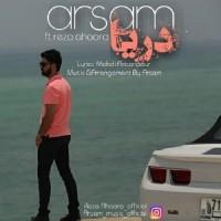 Arsam-Darya-Ft-Reza-Ahoora
