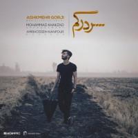 Ashkmehr-Gorji-Sardargom