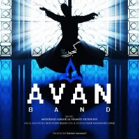 Avan-Band-Ganjoor