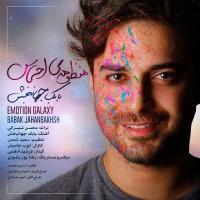 Babak-Jahanbakhsh-Manzoomeye-Ehsas