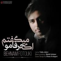Behnam-Fotouki-Age-Harfamo-Migoftam