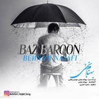 Behnam-Najafi-Baz-Baroon