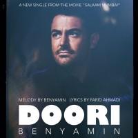 Benyamin-Doori