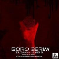 Duzakh-Amir-B-Boro-Berim