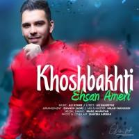 Ehsan-Ameri-Khoshbakhti
