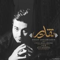 Ehsan-Gholamzadeh-Taghdir