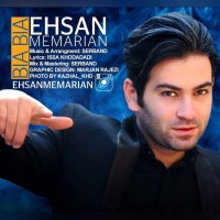 Ehsan-Memarian-Bia-Bia
