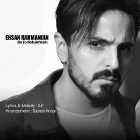 Ehsan-Rahmanian-Be-To-Nabakhtam