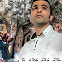 Ehsan-Rostami-Janane-Sho