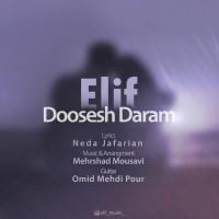 Elif-Doosesh-Daram