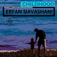Erfan-Siavashani-Bachegi