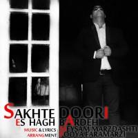 Eshagh-Bardeh-Sakhte-Doori