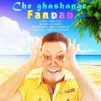 Fardad-Che-Ghashange