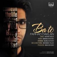 Farhad-Daklan-Ba-To