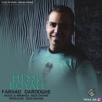 Farhad-Daroghe-Hese-Royaei