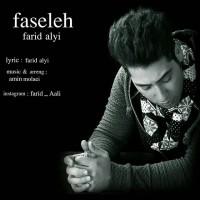 Farid-Aali-Faseleh