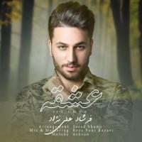 Farshad-Alinezhad-Eshghe